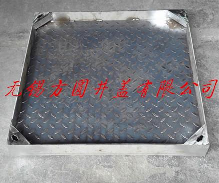 方型花纹板